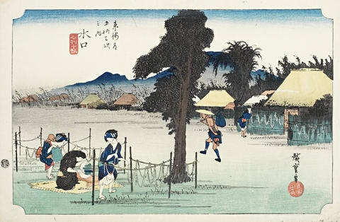 minakuchi from hoeidos tokaido gojusantsugi the fifty three stations of the tokaido road oban yoko e by ando hiroshige