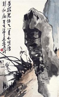 兰石图 立轴 设色纸本 by liang qi