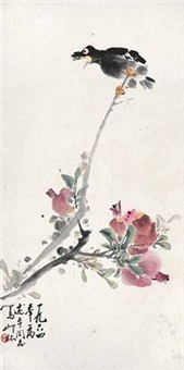 石榴八哥 by xiao lang