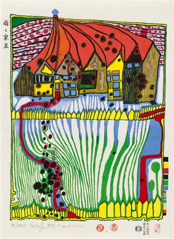 do not wait houses move by friedensreich hundertwasser