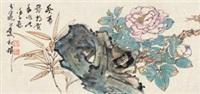 季季平安 镜片 设色纸本 by xu zihe