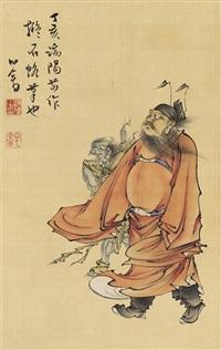 钟馗图 (zhongkui) by pu ru