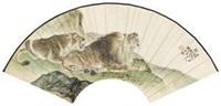 双狮图 by liu kuiling