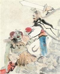 神话故事 by cheng shifa