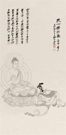 龙女礼佛图 the story of buddhism by zhang daqian