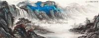 山水 (landscape) by li xiaodong