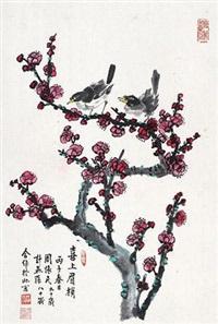 喜上眉梢 镜片 设色纸本 by zhou huaimin and ji yansun