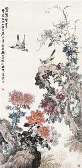 丰寿迎年 by qian songyan