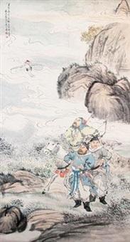 巡山狩猎图 by huang shanshou