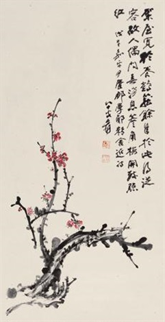红梅 red plum by zhang daqian