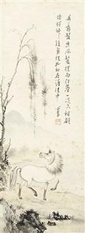 神骏图 (galloping horse) by pu ru