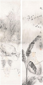 秋水牧归 (2 works) by dai shunzhi