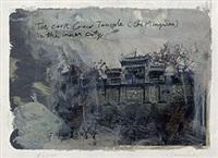 鸡鸣寺 by guan ce