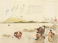 surimono - flying kites (yokonagaban) by gyokusen mochizuki