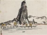 qi xing yan by guan liang