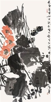 荷花 by liu huaiyong