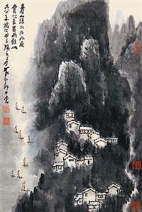 江南烟雨 by li keran