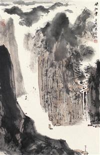 峡江云 镜片 设色纸本 by ya ming