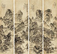 山水 (in 4 parts) by deng ruqiong