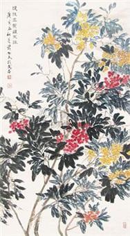 琼枝玉叶镶天珠 by xiao anmin