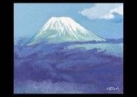 may by hitoshi yamaba