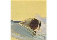 wave by kiyoo kawamura