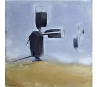 windmill by h. (einar reuter) ahtela