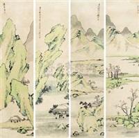 山水 (in 4 parts) by liang yuwei