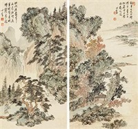 山水 (in 2 parts) by pu ru