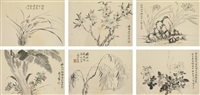 flowers and trees (album w/14 works) by fang xun