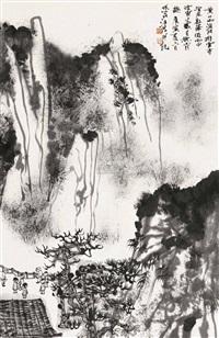 烟雾趣黄山 (landscape) by jiang hong