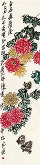 菊花 镜心 纸本 by qi liangchi