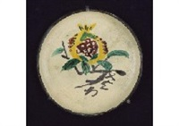 pomegranate raku (plate) by kishida kadô