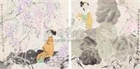 花季少女 (2 works) by liang wenbo