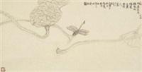 胭脂水 by liang yu