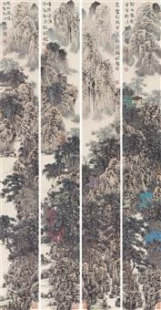溪山观云 (四件) 镜片 设色纸本 ( landscape) by liu tongcheng