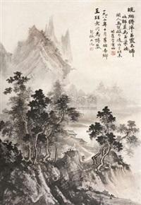 山水 by ma qi'ou
