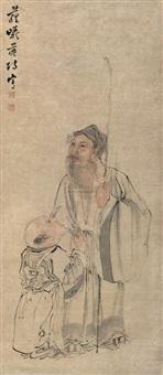 祖孙图 (character) by jiang yu