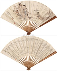 锺进士嫁妹图 (figure) by bu xiaohuai