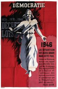 démocratie by marcel laurey