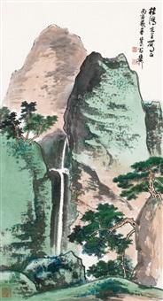松山清流 by xie zhiliu