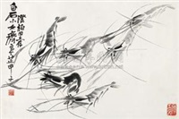 虾 by qi liangzhi