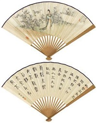 高青邱诗意 二体书法 (recto-verso) by zhao shenran and xu cao