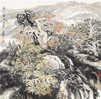 黎山秀色 by deng zifang