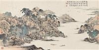 秋江帆远 镜片 设色纸本 ( landscape) by liu tongcheng