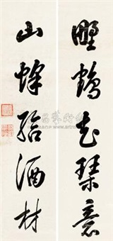 行书五言 对联 (couplet) by emperor daoguang