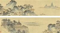 湖山澹远图 (landscape) by pu ru