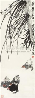 兰竹图 (bamboo and flowers) by xiao longshi