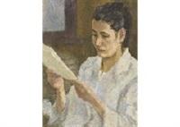 woman doctor by tsuruzo ishii