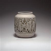 große vase hafen (design by a. coor) by mougin frères